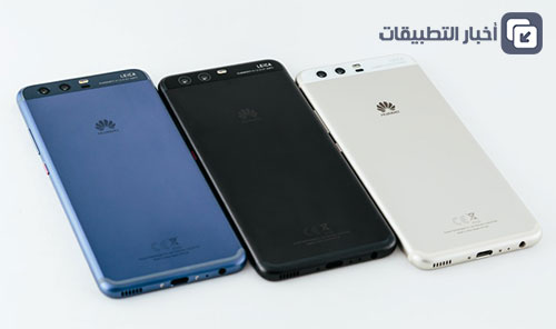 هواتف Huawei P10 و Huawei P10 Plus - الألوان !