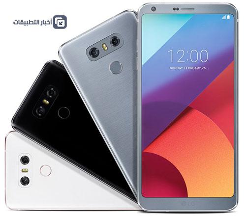 مميزات هاتف LG G6 : التصميم