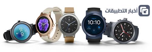 كل ما تود معرفته حول نظام Android Wear 2.0 الجديد !