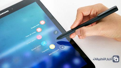 Samsung Galaxy Tab S3 - قلم S Pen