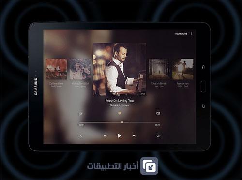 Samsung Galaxy Tab S3 - الصوت