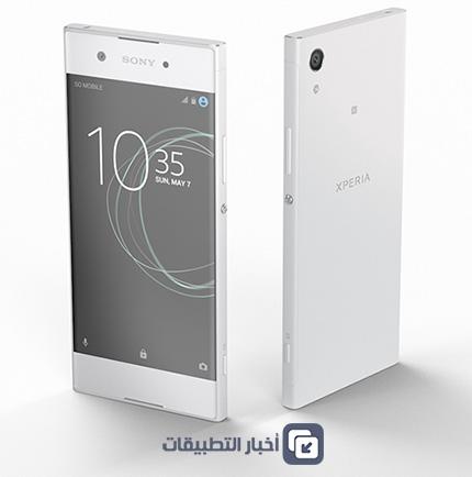 هواتف سوني Xperia XA1 و Xperia XA1 Ultra - المواصفات الفنية