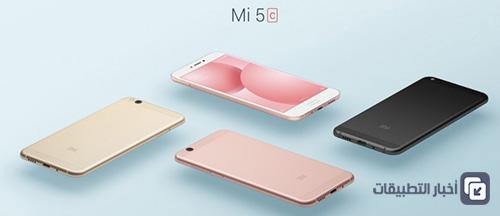 الإعلان عن هاتف Xiaomi Mi 5c - المواصفات