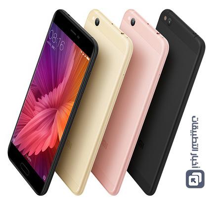 الإعلان عن هاتف Xiaomi Mi 5c بمعالج Surge S1 - أول معالج من شياومي !