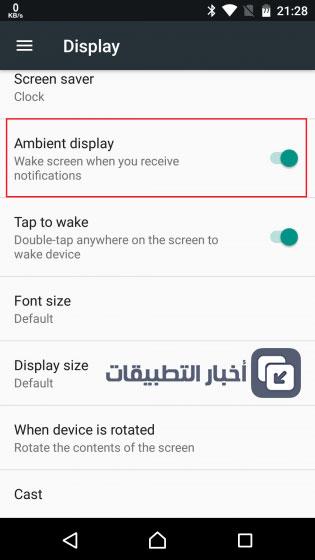 سوني تطلق تحديثاً جديداً لهواتف Xperia X مع مزايا جديدة