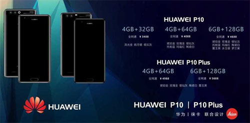 تسريبات - مواصفات و أسعار هواتف Huawei P10 و Huawei P10 Plus المنتظرة !