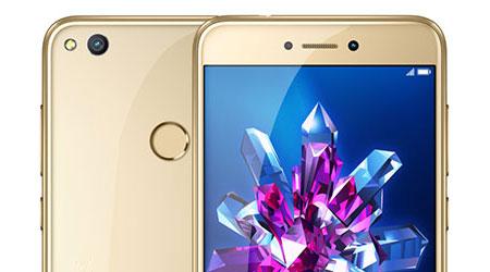 صورة الإعلان رسمياً عن هاتف Honor 8 Lite – المواصفات و السعر !