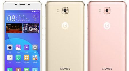 الاعلان رسميا عن هاتف Gionee F5 بمواصفات جيدة