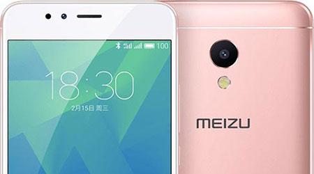 الإعلان رسميا عن هاتف Meizu M5s بمواصفات جيدة
