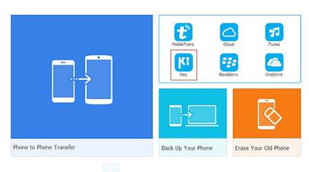 صورة برنامج MobileTrans لنقل الملفات من هاتف إلى آخر بضغطة واحدة وإدارة ملفات جهازك، رائع !