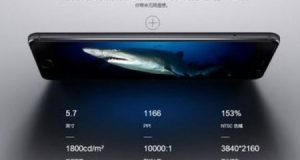 هاتف Meizu Pro 7 قادم بشاشة 4K ورام سعة 8 جيجا