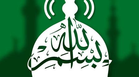 تطبيق مسلم برو - للتنبيه لأوقات الصلاة مع عرض اتجاه القبلة مجانا