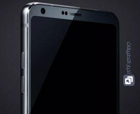 هاتف LG G6 سيأتي ببطارية أكبر مع ميزة مقاومة الماء و الأتربة