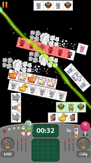 مهمة في الفضاء – لعبة تركيب كلمات وصور جديدة وممتعة – مجانية للأيفون والأندرويد
