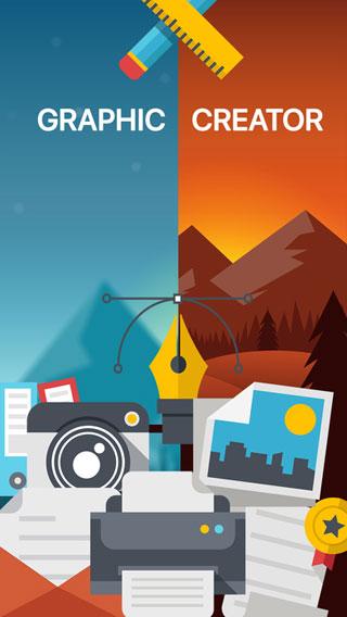 تطبيق Graphic Lab الرائع لتصميم كل ما تريده باحترافية عالية ورهيبة – عرض خاص