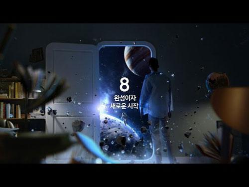اختبار الانحناء – هاتف U Ultra يضع سمعة إتش تي سي على المحك