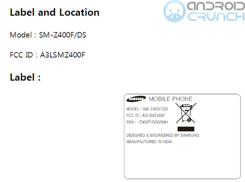 هاتف سامسونج Z4 يحصل على تصريح FCC