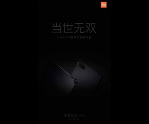 صور مسربة: هاتف Xiaomi Mi 6 سيحمل كاميرا مزدوجة