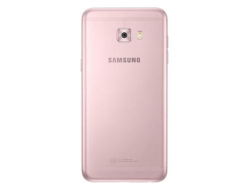 سامسونج تكشف بشكل هادئ عن هاتف جالكسي C5 Pro