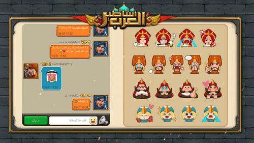 لعبة أساطير العرب - استراتيجية مليئة بالمغامرة والتحدي