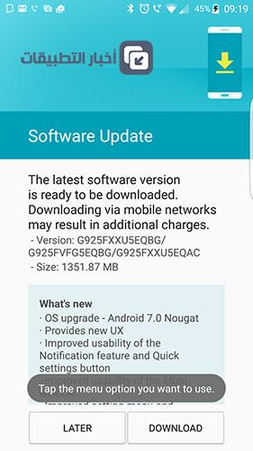 تحديث Android 7 Nougat لهواتف جالكسي S6 و جالكسي S6 Edge متوفر الآن !