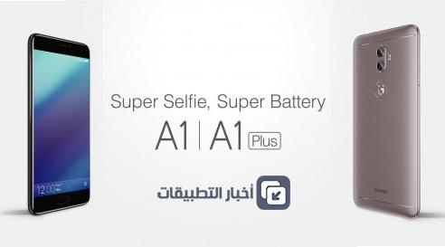 الإعلان عن هاتفي Gionee A1 Plus و Gionee A1 - المواصفات و السعر !