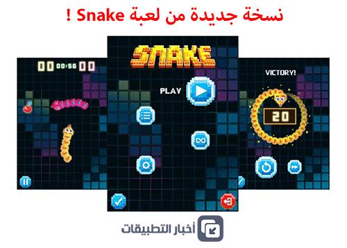 هاتف Nokia 3310 الجديد : لعبة Snake جديدة !