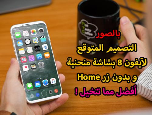 هاتف جالكسي نوت 5 يحصل على تحديث اندرويد 7 Nougat !