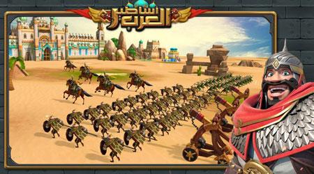 لعبة أساطير العرب - استراتيجية مليئة بالمغامرة والتحدي بتقنية 3D