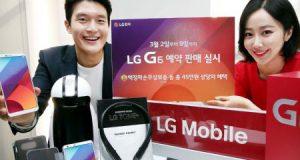شركة LG ستقدم هدايا بقيمة 390$ لكل من طلب LG G6 مسبقا !