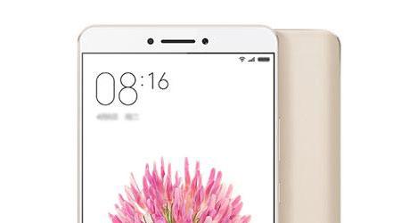 Photo of شركة Xiaomi ستطلق هاتف Mi Max 2 بمعالج متوسط