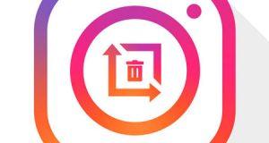 تطبيق Insta Cleaner الاحترافي لإدارة حسابك انستغرام بمزايا رائعة