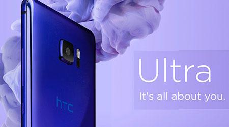 صورة بدء إطلاق هواتف HTC U Ultra و HTC U Play في الأسواق العربية – و هذه الأسعار !
