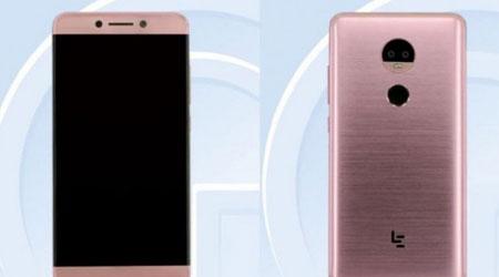 شركة LeEco تستعد للكشف عن هاتف Le X850 الشهر القادم