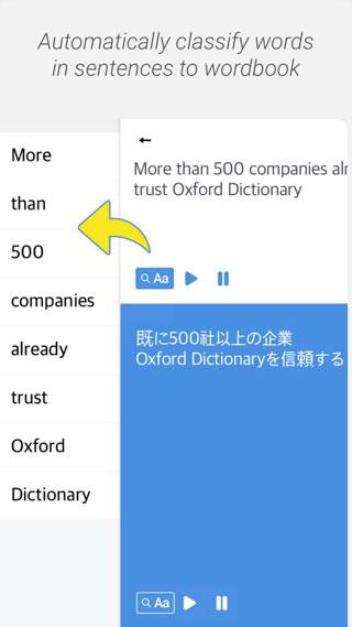 تطبيق SuperDic للترجمة الكتابية والصوتية وحتى ترجمة الصور – احترافي جدا ومطلوب !