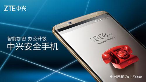 شركة ZTE تعلن عن هاتف Axon 7s ذو مواصفات جيدة