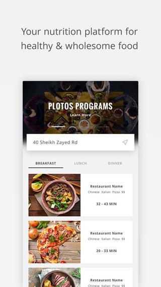 تطبيق Plotos: أول منصة لخدمة توصيل الأكل الصحي في المنطقة العربية