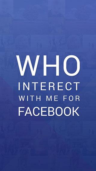 تطبيق Friends Boost لمعرفة من يتفاعل معك على الفيسبوك من الأصدقاء