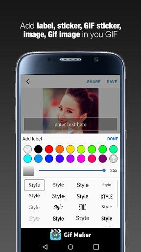 تطبيق GIF Maker لإنشاء صور متحركة بطريقة احترافية