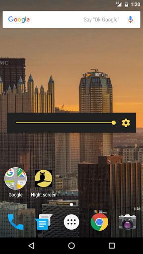 تطبيق Night screen لتفعيل الوضع الليلي في الهواتف