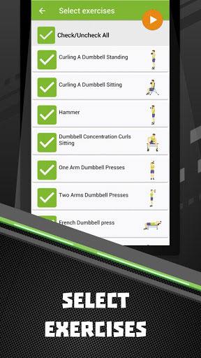 تطبيق Dumbbells home workout دليلك للنشاط الرياضي في منزلك