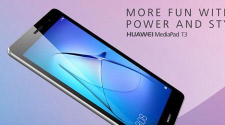 صورة الإعلان عن الجهاز اللوحي الجديد Huawei MediaPad T3 بسعر منخفض !