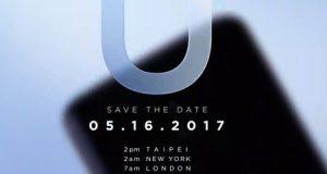 شركة HTC تحدد رسميا موعد الكشف عن هاتفها HTC U