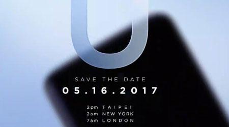 صورة شركة HTC تحدد رسميا موعد الكشف عن هاتفها HTC U