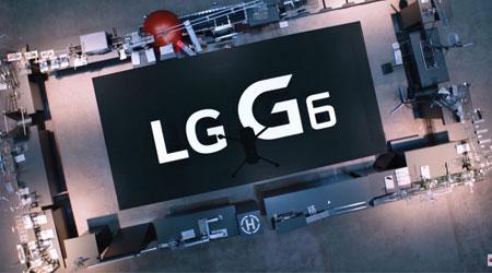 فيديو مميز يستعرض مدى صلابة وقوة هاتف LG G6