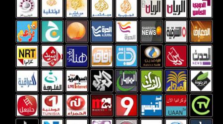 موقع عربي رائع لمشاهدة القنوات والاستماع إلى الراديو - مجانا