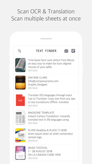 تطبيق TextFinder ترجمة الصور ومسح المستندات باحترافية