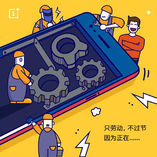 الرئيس التنفيذي لشركة ون بلس يلمح لقرب إطلاق هاتف OnePlus 5