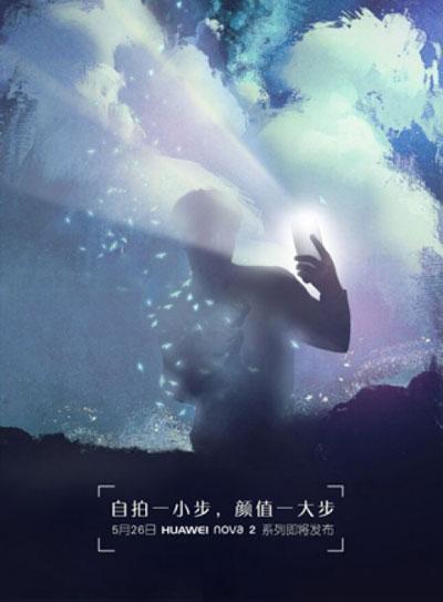 الإعلان عن هاتف Huawei nova 2 رسميا يوم 26 مايو