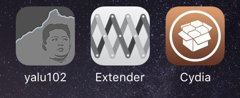 شرح أداة Extender Installer لتفعيل الجيلبريك